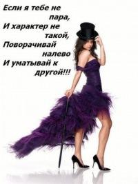 Ксюня ***, 9 июля , Казань, id116128576