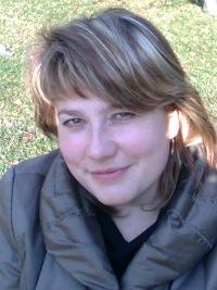 Нина Афонина, 23 ноября 1987, Красноярск, id117886171
