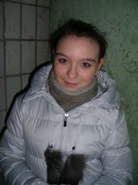 Васька Васькин, 18 января 1999, Санкт-Петербург, id120635085