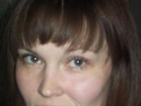 Анастасия Рьянова, 22 ноября 1996, Бийск, id159370751