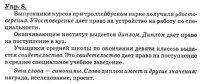 Ццц Цц, Витебск, id99509398